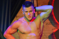 Stockbar gay bar